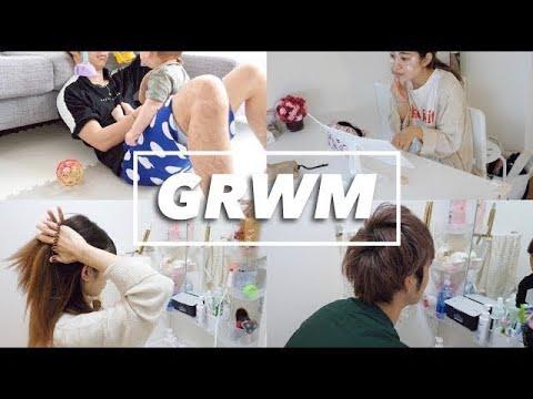 るぅきぃ夫婦の朝の身支度…♡【GRWM】