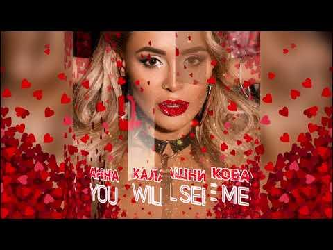 Анна Калашникова - You Will See Me (best Song 2019)