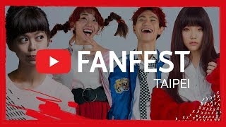 YouTube FanFest Taipei 2018 —Trailer