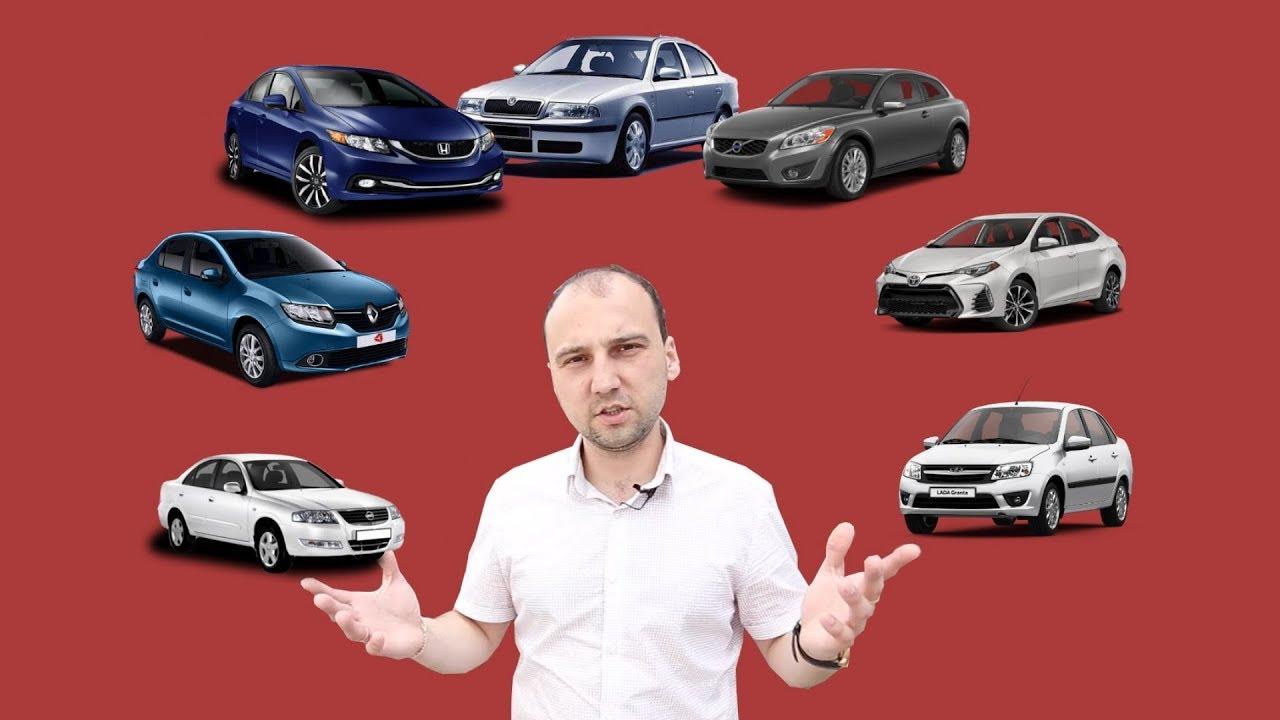 Новые машины за 300 тысяч рублей