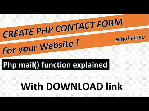 Contact Form For Website - How To Use Php Mail Function To Send Emails From Web Forms