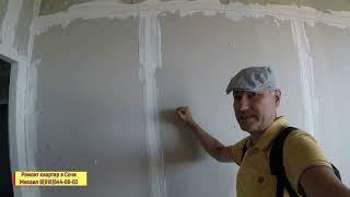 🔴🔴С чего начать ремонт квартиры? Ремонт квартир в Сочи под ключ. Ремонт в новостройках Сочи.