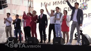 Митинг в Москве AndquotЗа допуск на выборыandquot ПОЛНАЯ ВЕРСИЯ