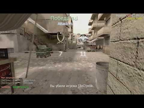 CoD4 Dobro promod frag movie - bouns nade sniper unscope