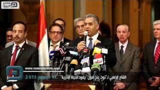 مصر العربية | القناع الذهبي لـ