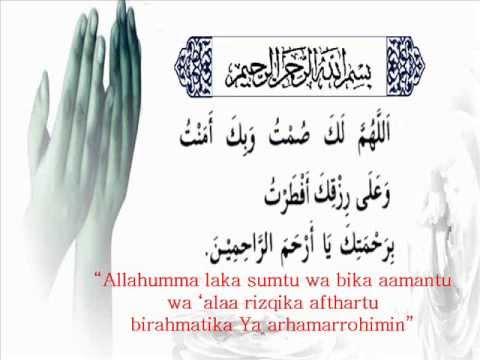 Doa Ketika Berbuka Puasa Ramadan 1