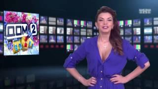 Новости ДОМ-2 Катя Жужа