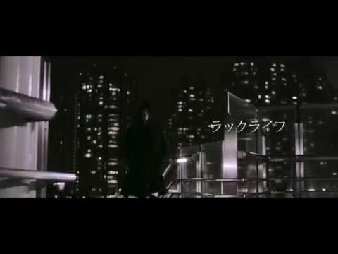 [FULL] Luck Life - Kaze Ga Fuku Machi OST Bungou Stray Dogs Season 2