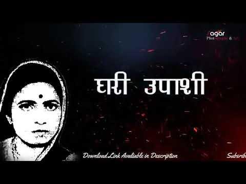 Ambedkar And Ramabai Song