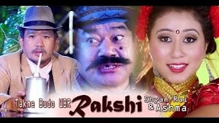 Damber Nepali New Song Raksi