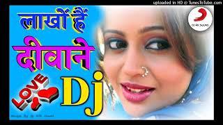 Download Lagu DJ song Lakho hai deewane tere Hindi remix song mp3