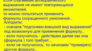 Proekt Рациональные дроби Гражевич Ю
