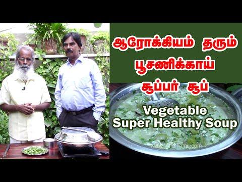 ஆரோக்கியம் தரும் பூசணிக்காய் சூப்பர் சூப் | Vegetable Super Soup | Ash Gourd  | Naturopathy Diet