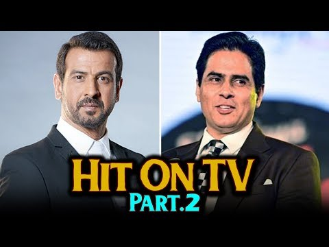 Flop In Films, Hit On Television - (Vol.2) - Aman Verma, Ronit Roy