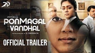 Ponmagal Vandhal Trailer   Update   Jyotika   Govind Vasantha   JJ Fredrick   Suriya