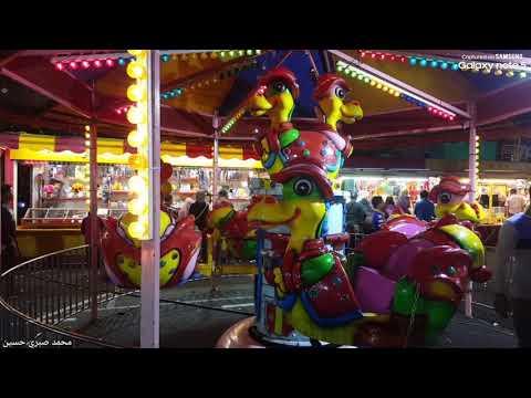Expo & Fun Fair 2017 (Bandar Jerantut)