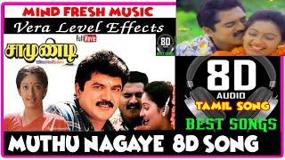 Muthu Nagaye mulu nilave 8d song II samundi 8d audio
