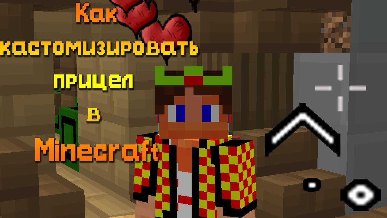 Как в Minecraft поменять ник? - fatalgame.com