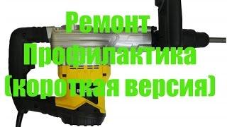 Ремонт відбійного молотка Профілактика (коротка версія)