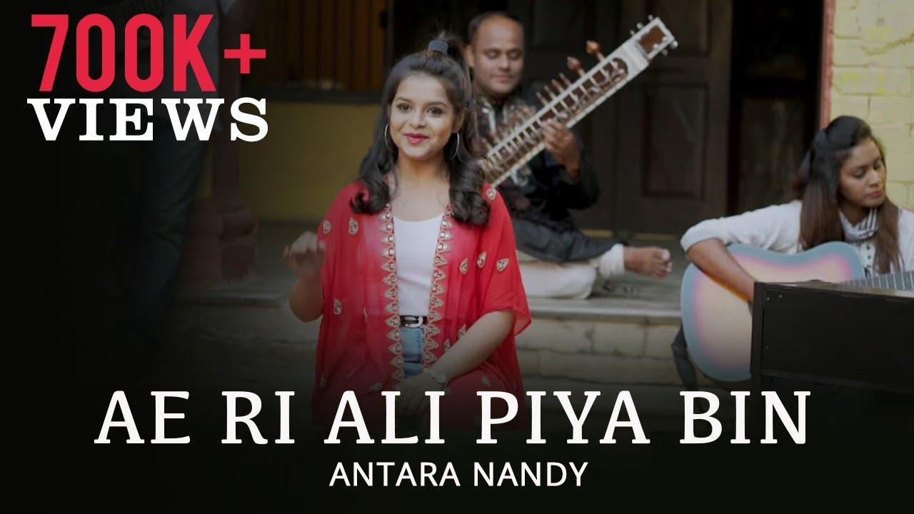 ae ri aali piya bin mp3 free download