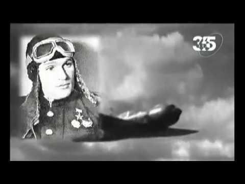 Сафонов Борис Феоктистович | WarThunder | Память
