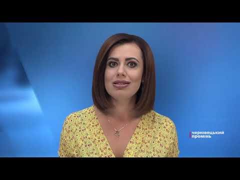 Чернівецький Промінь: Засудили чоловіка та жінку, які пограбували випадкового перехожого у Чернівцях