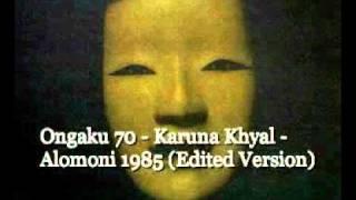 Ongaku 70: Vintage Psychedelia in Japan - 08 - Karuna Khyal - Alomoni 1985 (Edited Version)