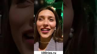Регина Тодоренко Инстаграм Сторис 10 ноября 2019