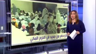 #أنا_أرى حجاج ولاية الخرطوم يتوجهون إلي مكة المكرمة