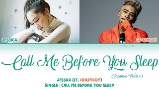 Jessica (ft. CrazyBoy) – Call Me Before You Sleep (Japanese Version) Lyrics (KAN/ROM/ENG)