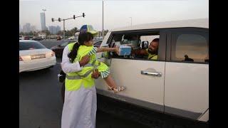 4100 متطوع في حملة رمضان أمان