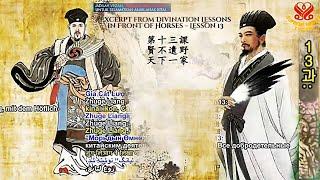 114부-황금시대 예언: 중국의 예언에 나오는 위대한 …