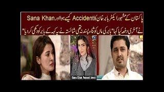Babar Khan First Interview after Death of Sana Khan With Shaista Lodhi