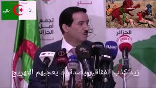 الرد على  عمار الغول  وزير (السباحة)الجزائري الذي تطاول على المغرب