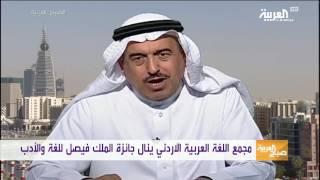 الملك سلمان يمنح جائزة الملك فيصل لخدمة الإسلام