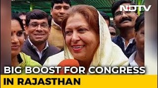 Congress@100 In Rajasthan After Win