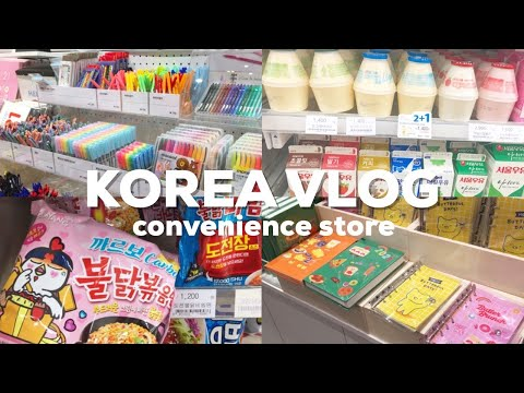 KOREA VLOG | convenience store, mini stationery shop