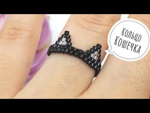 Как сплести из бисера кольцо