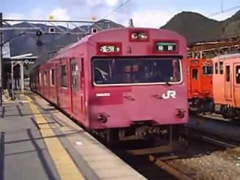 【播但線 寺前駅】播但線塗装103系 発車