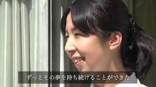 東京の先生になろう ―TOKYO STAGE―  (養護教諭編)