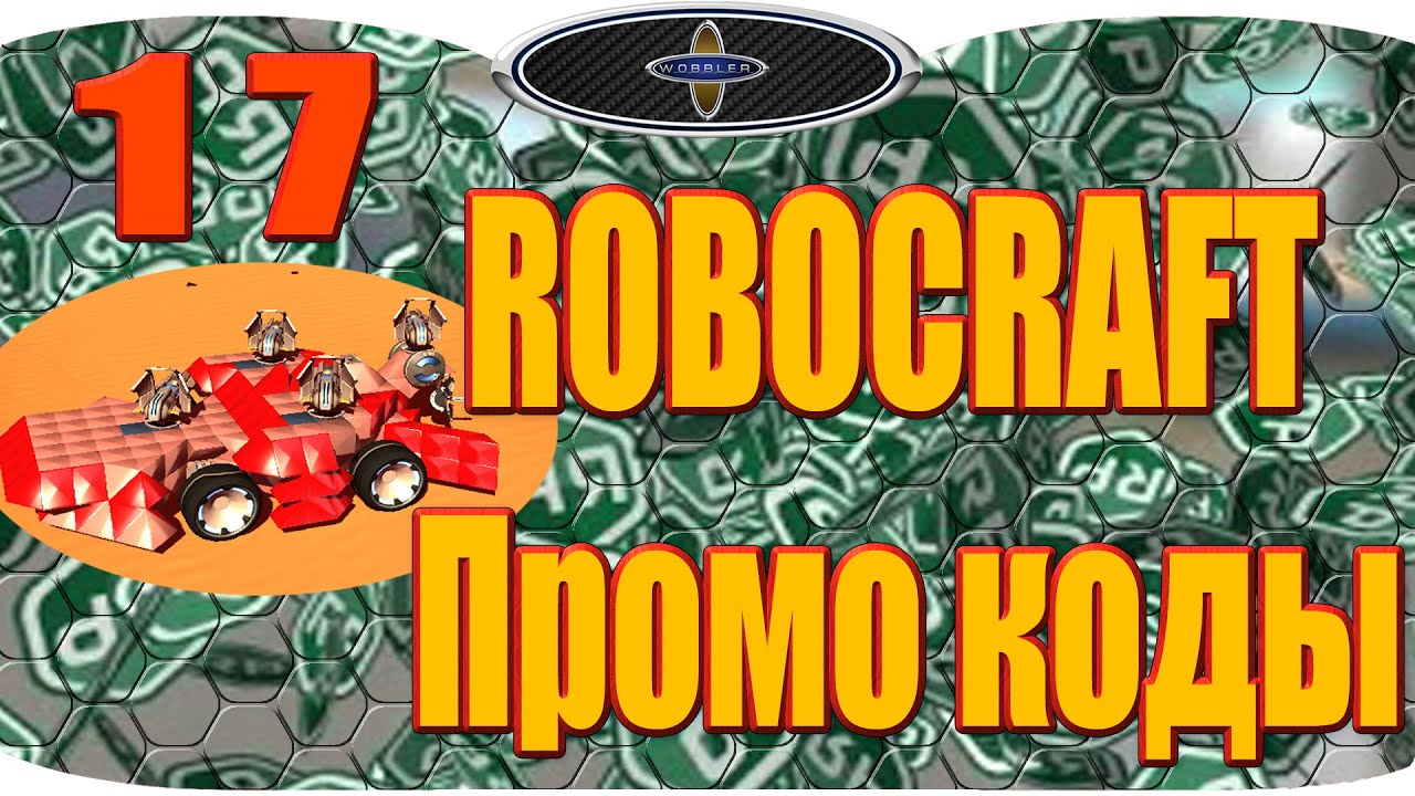 Robocraft Promo Code 2015 | 2017 - 2018 Best Cars Reviews