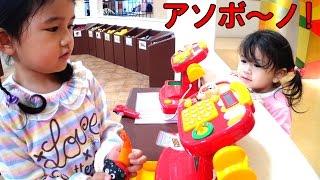 春休み♡東京ドームシティ アソボーノ!で遊んできました♪レジャー 家族旅行 キッズパーク 遊びhimawari-CH thumbnail