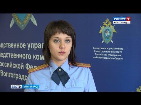 Руководитель общественной организации Волгограда идет под суд за получение коммерческих подкупов