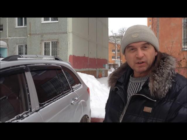 ЛИФАН Х60 В ТАКСИ. ПРОБЕГ 280 тыс. км.