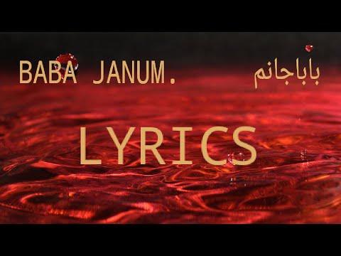 Ali Shanawar| Baba Janum (Urdu/Persian) | 2018 / 1440/lfull Lyrics