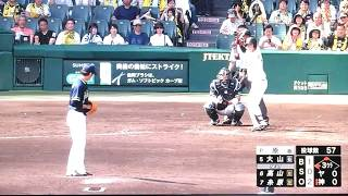 7月1日、阪神ドラ1ルーキー大山悠輔プロ初第1号3ランホームラン