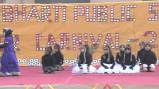 Alok Bharti Public School- EK chidiya Anek Chidiya