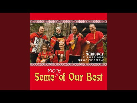 Top Tracks - Samovar Russian Folk Music Ensemble