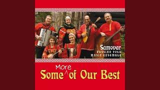 Samovar Russian Folk Music Ensemble Korobushka Little Peddler Box