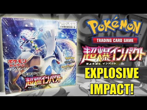 NEW Pokemon Explosive Impact SM8 Japanese Booster Box Opening!